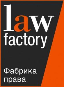 law_factory_farbwerte